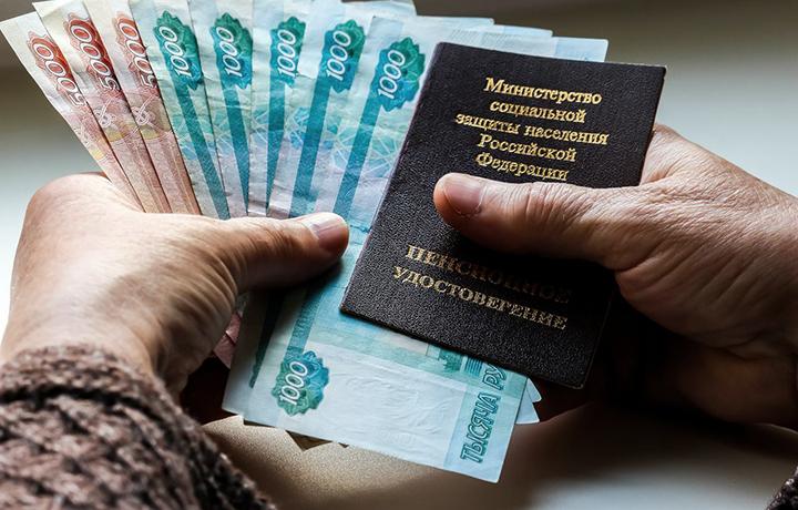 ПФР сделал заявление о единовременной выплате 15 000 рублей всем пенсионерам