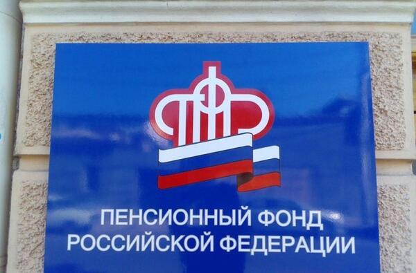 ПФР обрадовал россиян: по 14 500 рублей поступит на карту уже с 13 октября