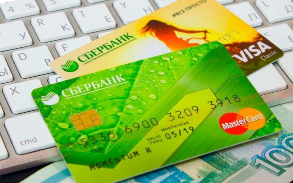 Всем, кто получает зарплату на карту Сбербанка, банк начислит по 300 рублей