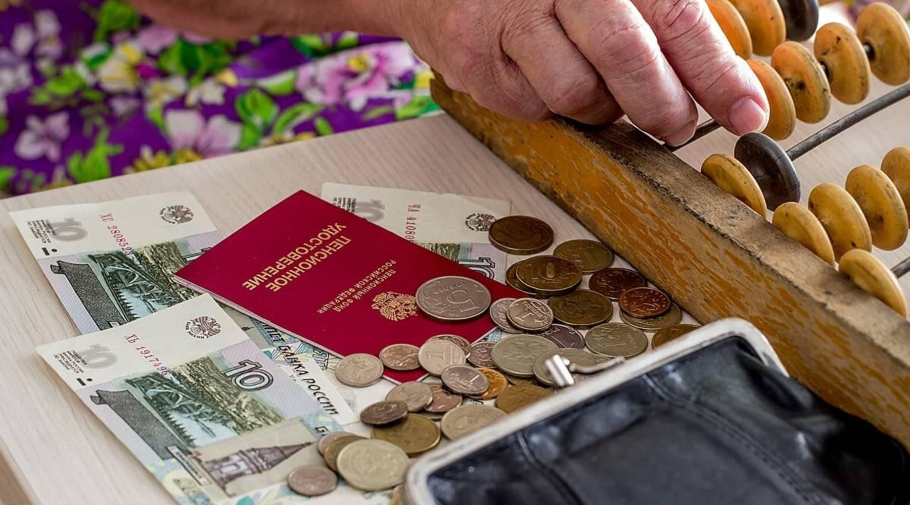 ПФР напоминает: женщинам-пенсионерам необходимо урегулировать свои права по учету одного из важных периодов к пенсии