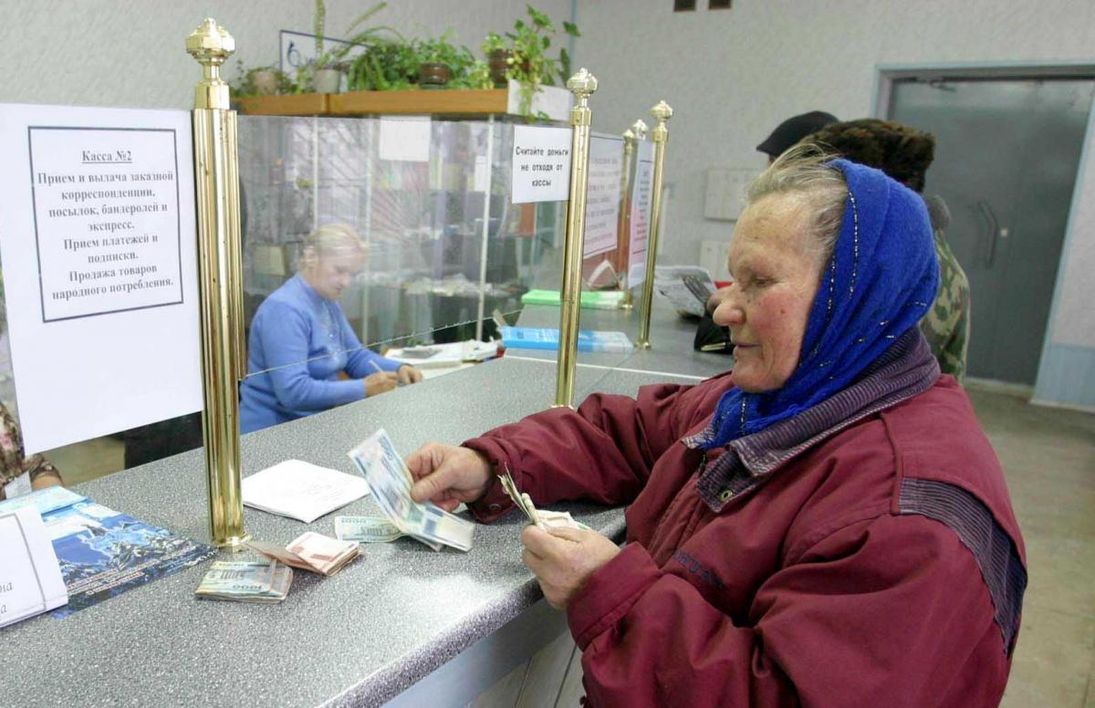 Пенсионерам из числа малых народов Севера упростят оформление пенсии