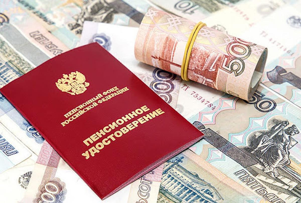ПФР напоминает: «Пенсионеры могут претендовать на доплату в 12 088 рублей»