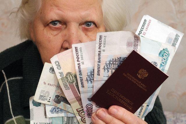 Вторая пенсия и льготы только для женщин: россиянкам напомнили о 4 доплатах к пенсии