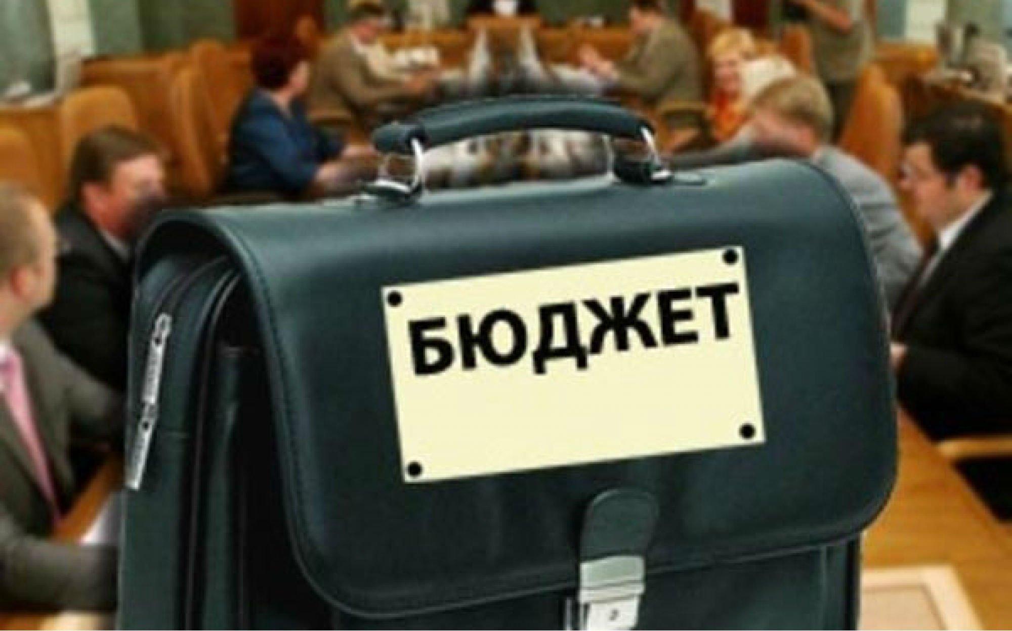 """В бюджете страны """"заложили"""" сокращение числа пенсионеров - Pensnews.ru"""