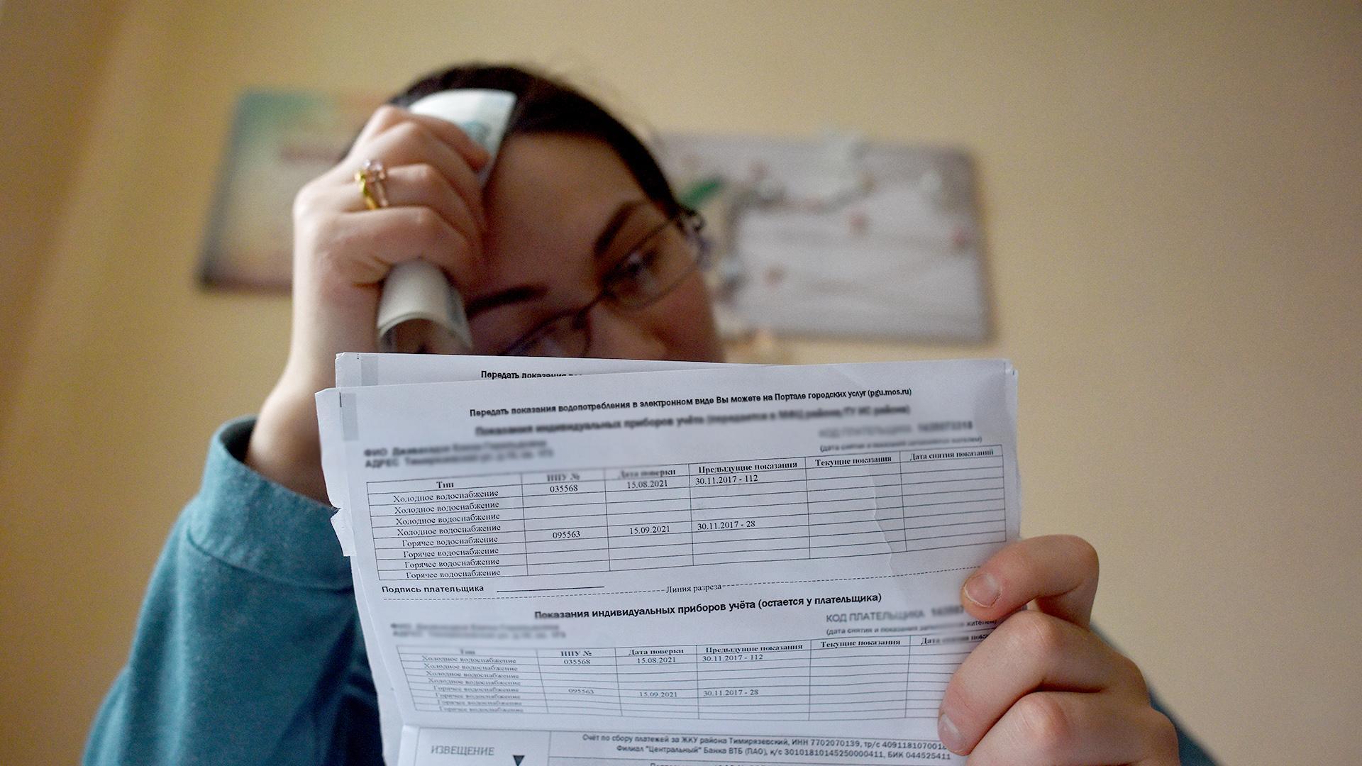 Соцзащита отчиталась по пенсионерам, которым до 100% увеличили субсидию по ЖКХ
