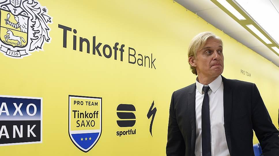 «Тинькофф» включен в перечень системно-значимых банков