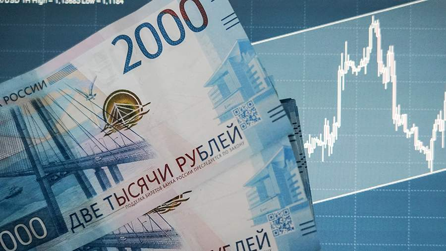 Финансист рассказал о способе максимально заработать на вкладах - ПРАЙМ
