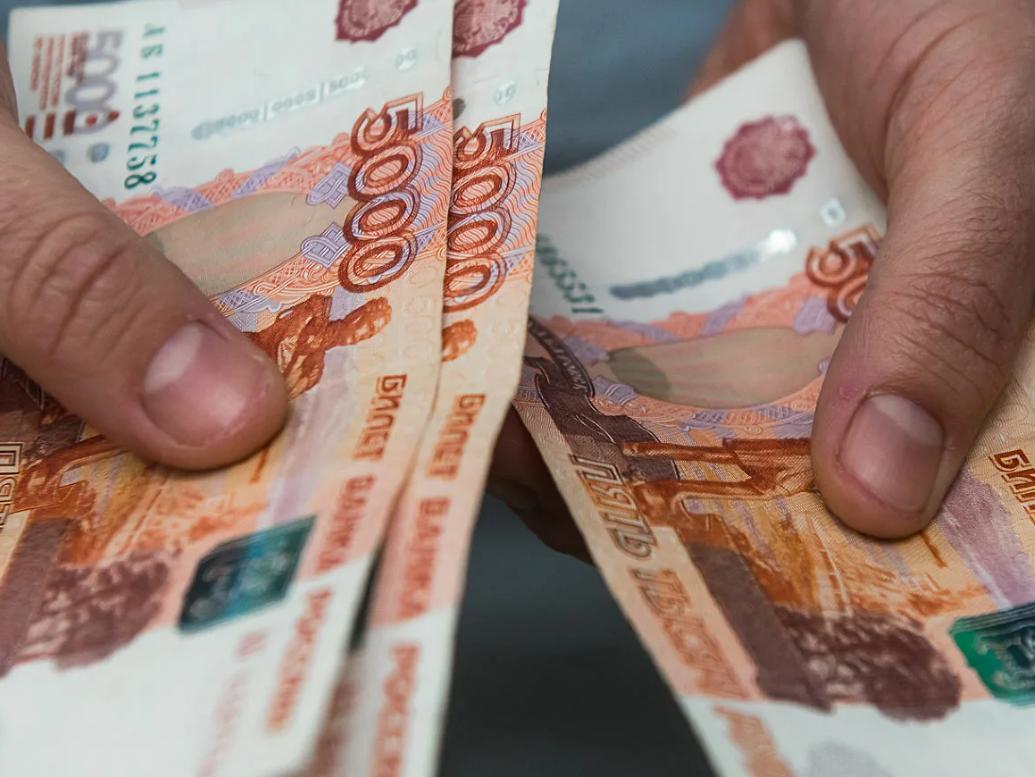 15 тысяч рублей пенсионерам в декабре — российские экономисты сделали заявление