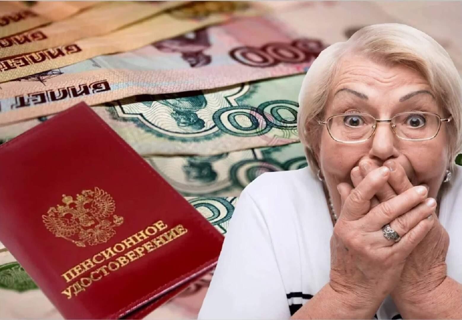 Не 10 000 рублей, а больше. Пенсионерам готовят новую разовую выплату