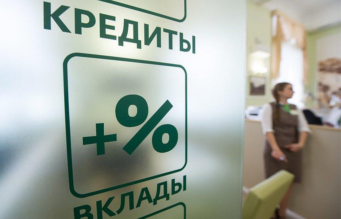 Центробанк предупредил россиян: как изменятся правила кредитования