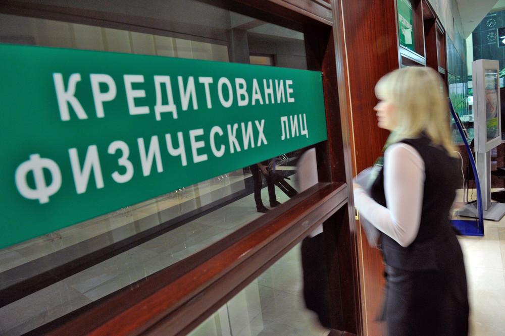 Кредит только со справкой. Пандемия диктует свои условия - konkurent.ru