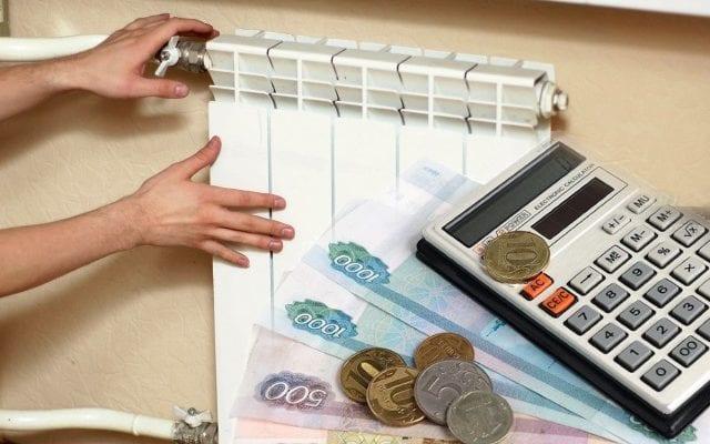 Изменение правил и условий оплаты отопления