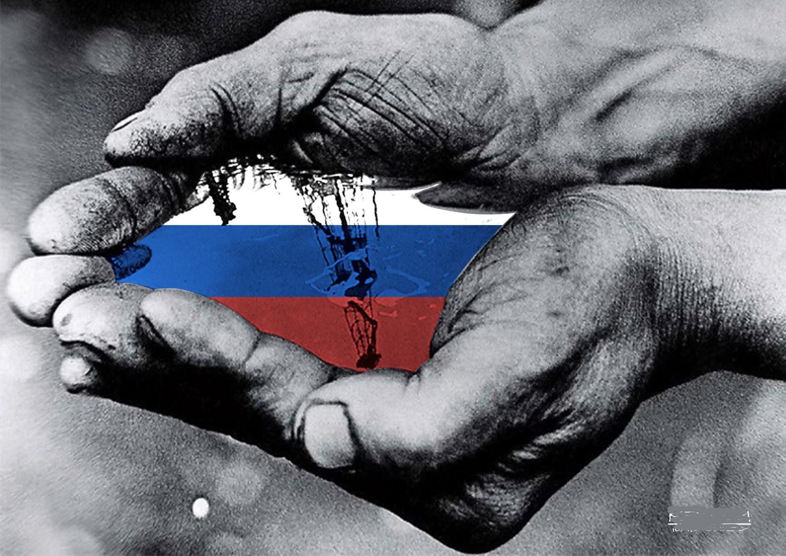 Блогер Пронько: «Что сделал Кудрин для снижения зависимости России от нефти и газа?» - Царьград