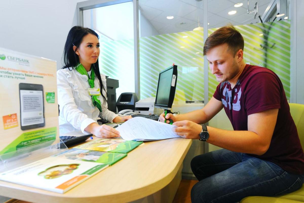 Почему в России растут ставки по кредитам?